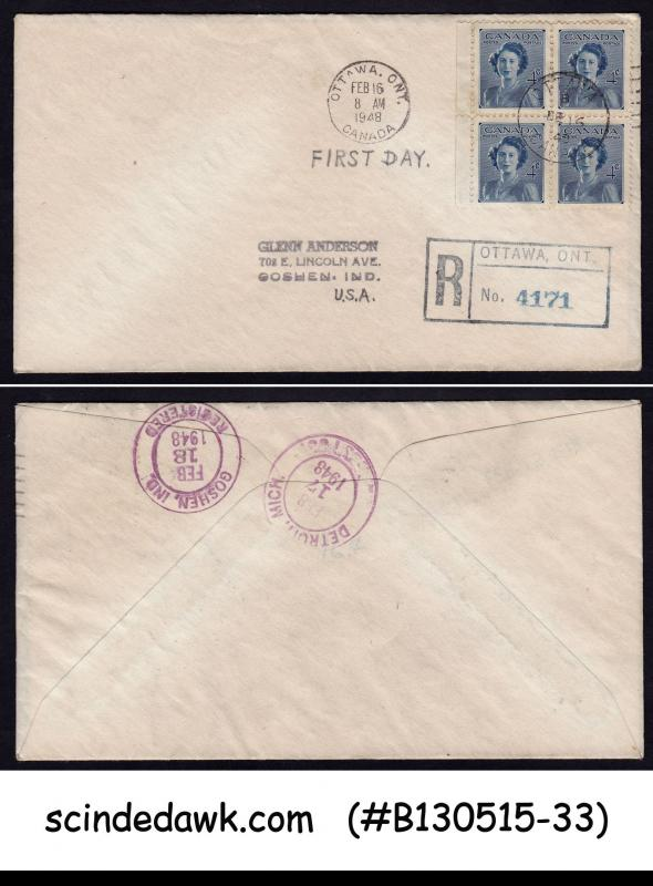 CANADA - 1948 PRINCESS' ELIZABETH WEDDING - BLK OF 4 - FDC
