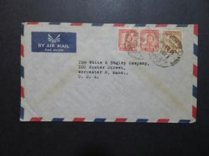 Iraq 1953 Commercial Cover to USA (VIII) - Z8610