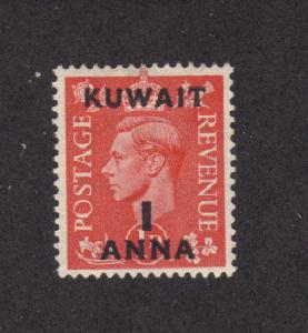 Kuwait 73, F-VF, MH