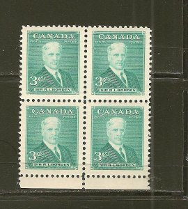 Canada 303 Sir Robert Borden Block of 4 MNH