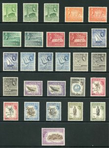 Aden SG48/72 inc loads of shades etc some of the lower values are M/M others U/M