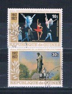 Guinea C143-44 Used set Russian Ballet 1978 (MV0244)
