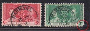 CEYLON Scott # 275-6 Used - King George VI Coronation