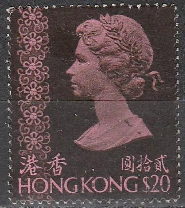 Hong Kong #288   F-VF Used  CV $32.50 (A2544)