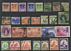STAMP STATION PERTH Burma #29 Mint / Used Selection - Unchecked