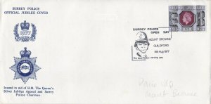 GBP135) FDC GB 1977, Surrey Police Official Queen's Jubilee, 6/8/77
