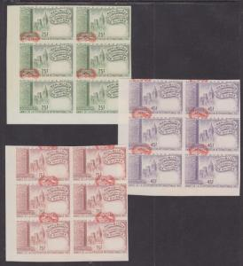 Guinea Sc 394-396 MNH. 1965 ICY imperf Blocks of 6 w/ Inverted Centers