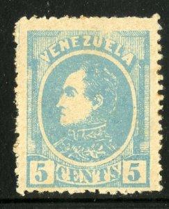 VENEZUELA 68 (5) MNH PROBABLY FAKE SCV $15.00 BIN $3.75