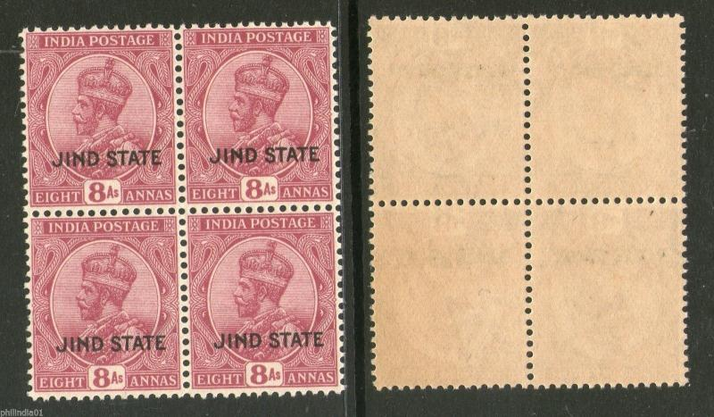 India JIND / JHIND State KG V 8As SG 96 / Sc 118 BLK/4 Cat £26 MNH