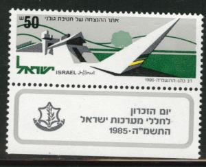 ISRAEL Scott 905 Golani Brigade stamp 1985 MNH** with tab