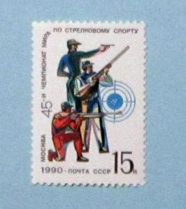 Russia - 5901, MNH Complete. Shooting. SCV - $0.45