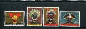 Papua New Guinea MNH 253-6 Headdress Art