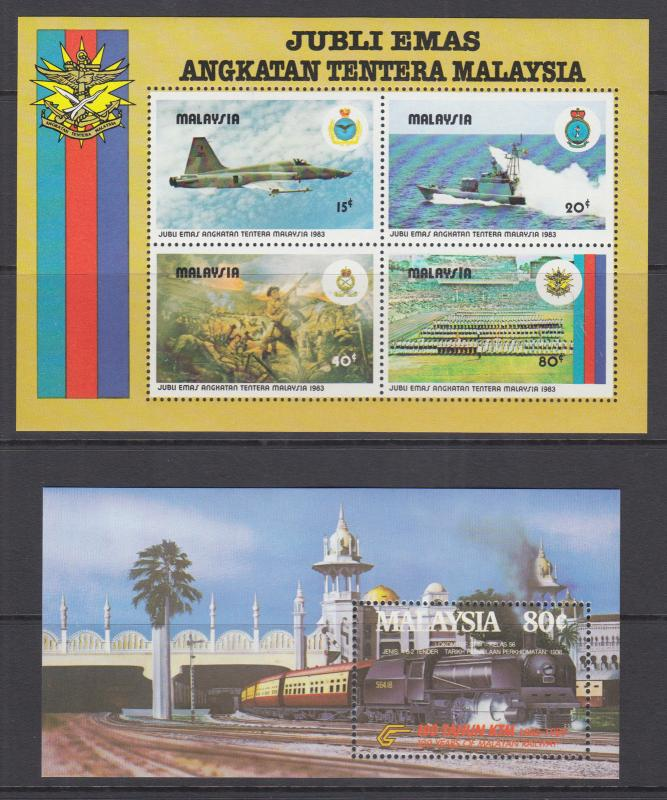 Malaysia Sc 265a, 304 MNH. 1983 Armed Forces & 1985 Railways Souvenir Sheets