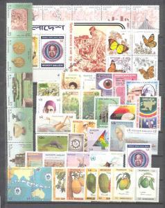 Bangladesh 365/401 MNH lot SCV82.40
