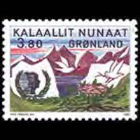 GREENLAND 1985 - Scott# 163 Intl.Youth Year Set of 1 NH