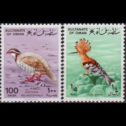 OMAN 1982 - Scott# 233-4 Birds 100b-1/2r LH