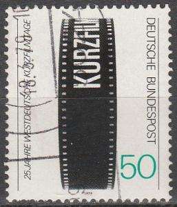 Germany #1288 F-VF Used  (S5992)