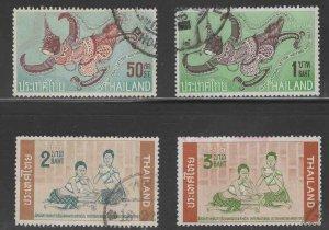 Thailand  Scott 414-417 Used stamp set