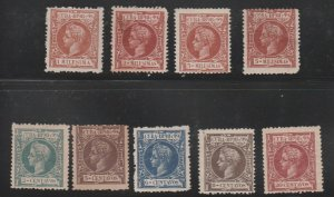 1898 Cuba Stamps King Alfonso Spain Small Set 9 Stamps NEW