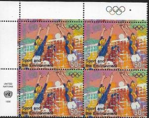 UNITED NATIONS 1996 NY Sports and the Environment  Block of 4 sc# 684 MNH
