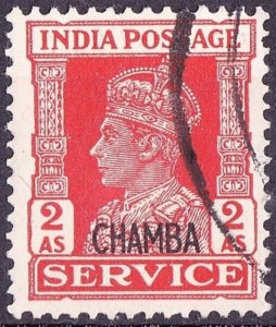 INDIA CHAMBA 1940 KGVI 2Anna Vermilion Service SGO79 VFU