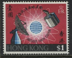 Hong Kong QEII 1968 Satellite $1 mint o.g.
