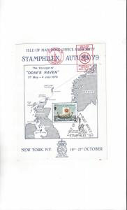 Isle of Man STAMPHILEX Autumn 79, NY With Show Stamps
