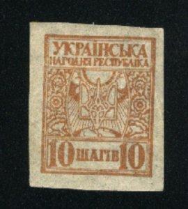 Ukraine #1    Mint NH VF 1918   PD
