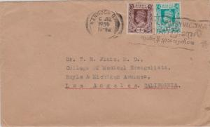 Burma 1a and 1 1/2a KGVI 1938 Rangoon G.P.O. to Los Angeles, Calif. Small cre...