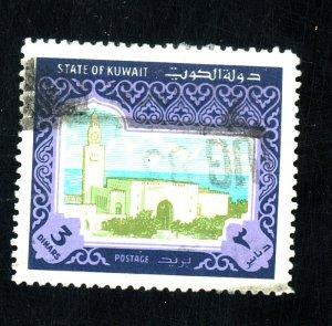 KUWAIT #870 USED VF CAT $14
