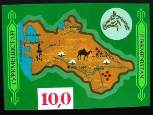 Turkmenistan Souvenir Sheet, Scott 9, MNH