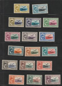 Persian stamp, Scott#C51-C67, mint hinged, complete set, Air post stamps, #Lee