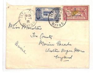 France Cols MOROCCO Cover *Taza Haut* MERSON Franking 1926 Som {samwells} AH15