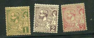 Monaco 1891 Prince Albert I Up to 5 fr MNH HiCV 6795
