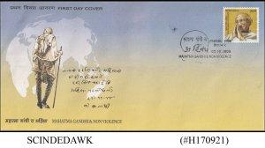 INDIA - 2009 MAHATMA GANDHI / INTERNATIONAL DAY OF NON-VIOLENCE - FDC