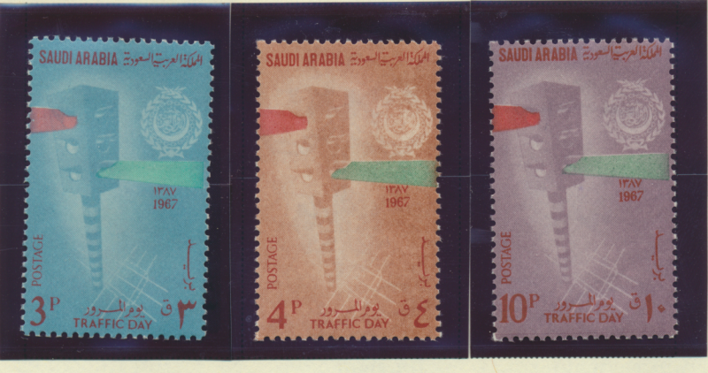 Saudi Arabia Stamps Scott #610 To 612, Mint Never Hinged - Free U.S. Shipping...