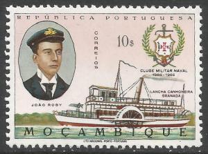 MOZAMBIQUE 479 MNH SHIP Z7732