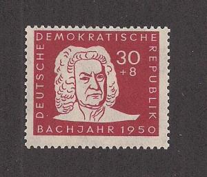 GERMANY - DDR SC# B19 FINE OG 1950