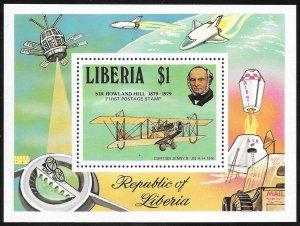 Liberia Mint Never Hinged ~ Souvenir Sheet ~ [9190]