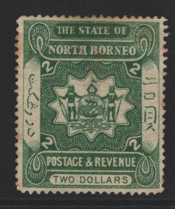 North Borneo Sc#71 MNG