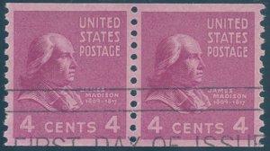US Scott #843PR Used, Superb, PSE (Graded 98)