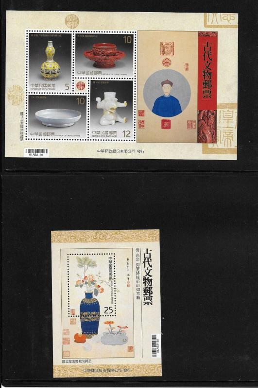 ROC Taiwan 2013 Ancient Artifacts 2 S/S MNH