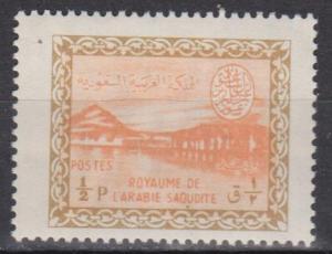 Saudi Arabia #258 F-VF Unused CV $15.00 (B8070)