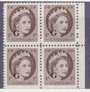 O40 Queen Elizabeth II -G overprint