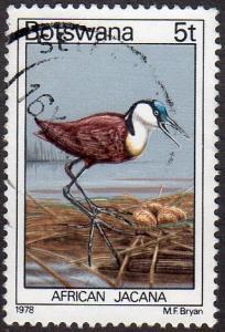 Botswana 202 - Used - 5t African Jacana (1978) (cv $ 0.60) (2)
