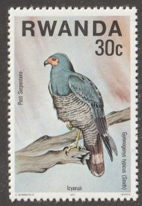 Rwanda stamp, Scott# 944, mint hinged, birds, #944