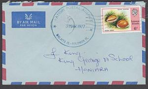 SOLOMON IS 1977 commercial local cover POSTAL AGENCY cancel : ATOIFI.......54352