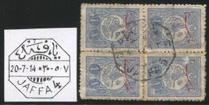 TURKEY 1916 Sc 343 1pi used block, JAFFA / 5, Scarce Palestine postmark cancel