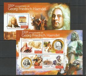 ST139 2015 GUINEA GREAT COMPOSER 330TH ANNIVERSARY GEORGE HANDEL KB+BL MNH