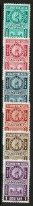 Venezuela SC# 635-640, Mint Hinged, 638 sm pg rem - S10947
